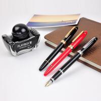 花花公子钢笔前奏系列礼盒 铱金笔+墨水礼盒 商务礼品笔
