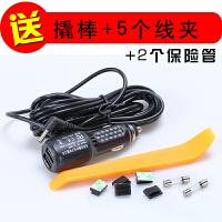 3.5MM电子狗线电源线12v24v通用电子狗充电线充电器usb车充线 汽车用品
