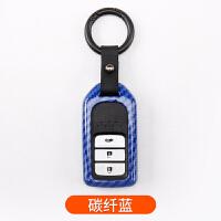 本田缤智XRV钥匙包URV改装专用钥匙扣壳冠道装饰配件汽车钥匙包套