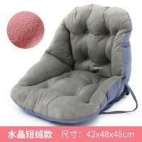 坐垫冬季毛绒椅子靠背垫办公室久坐椅垫可坐地垫靠垫一体垫子地上 加厚坐靠一体