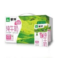 【7月产】蒙牛脱脂纯牛奶 250Ml*24