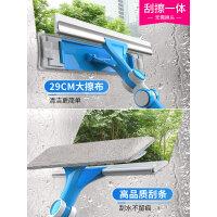 【支持礼品卡】擦玻璃器伸缩杆双面擦窗神器玻璃刷刮搽高楼清洁清洗窗户工具家用kk7