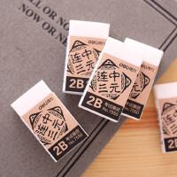 【12个包邮】得力2B橡皮办公橡皮擦7552学生考试文具橡皮铅笔大号