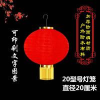 春节元旦大小红灯笼串户外防水广告灯笼定做冬瓜长圆连串灯笼挂饰