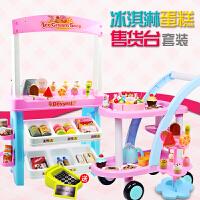 过家家儿童厨房做饭玩具工作台超市售货购物车收银机仿真冰淇淋