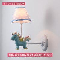 儿童房卧室床头壁灯创意卡通美式现代简约北欧小马男孩女孩宝宝灯