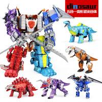 男孩恐龙玩具五合一变形机器人金刚5合体套装霸王龙儿童6.7岁模型