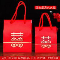 结婚用品创意喜糖盒糖果盒喜糖礼盒纸袋婚礼糖盒回礼手提袋纸盒子