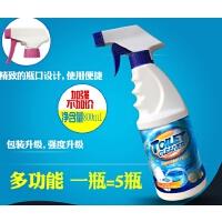 洁厕灵液洗马桶厕所清洁剂家用卫生间清香型强力去除污