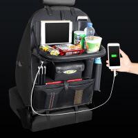 车后挂整理袋汽车座椅收纳袋挂袋椅背折叠餐桌置物袋车载储物袋箱创意车内用品