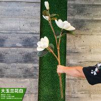 仿真花假花落地花单枝装饰花艺摆件家居花瓶客厅花卉花艺