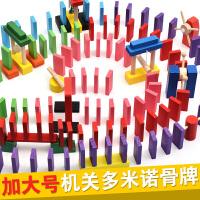 多诺米骨牌 大号多米诺骨牌儿童益智比赛专用 1000片积木玩具
