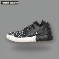 【3件2.5折到手价:62.25】美特斯邦威休闲鞋男新款袜式结构休闲鞋202301商场同款S