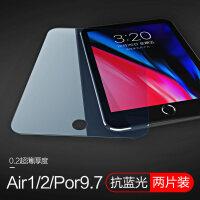 iPad mini2钢化膜air2新款2017苹果pro9.7迷你4平板保护贴膜10.5