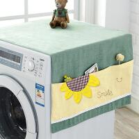 【优选】滚筒洗衣机盖巾单缸上开门洗衣机盖布单开门双开门冰箱盖巾防尘罩