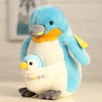 可爱母子企鹅毛绒玩具仿真小企鹅玩偶娃娃儿童生日礼物女生