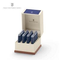 辉柏嘉 钢笔墨胆20支装 黑色等18种颜色可选 伯爵配件 墨水分装 一次性可替换