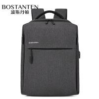 波斯丹顿新款男士双肩包书包时尚潮流大容量电脑包商务背包男布包B6174151