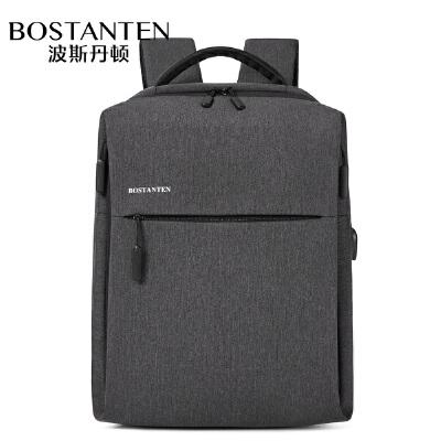B6172051波斯丹顿新款男士双肩包书包时尚潮流大容量电脑包商务背包男布包B6174151