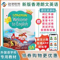 现货香港朗文培生pearson出版社外国语小学英语教科书gold新版 longman welcome to Englis