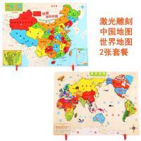 ?中国地图大号磁性拼图宝宝儿童木制激光雕刻世界地图3-4-5-6-7岁?