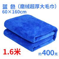 洗车毛巾擦车巾吸水加厚易清洗大号汽车专用抹布用品刷车工具套装 汽车用品