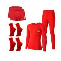 浪莎 本命年内衣套装 女男士加厚加绒保暖内衣红色结婚秋衣秋裤 纯棉