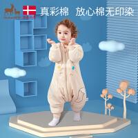 欧孕彩棉儿童睡袋冬季分腿婴儿秋冬夹棉睡袋四季防踢被子