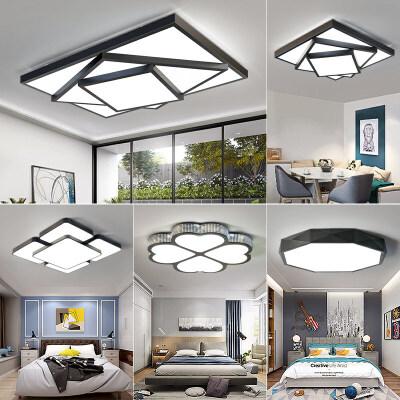 【支持礼品卡】卧室灯黑白创意个性灯具LED客厅小主卧吸顶灯简约现代几何房间灯 4gx