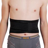 男女士护具运动腰带运动护腰带健身护腰