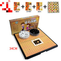 围棋套装带磁性折叠棋盘初学者儿童学生盒装五子棋