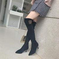 2018新款过膝靴女长靴中高跟瘦瘦靴细跟长筒靴子女冬季高筒小辣椒SN6062 黑色(BB扣)