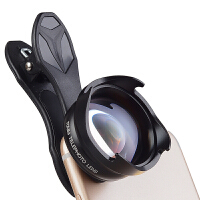 APEXEL手机镜头iPhone华为通用外置摄像头高清2X增距70mm长焦特写