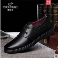 富贵鸟男鞋夏季男士皮鞋男商务休闲鞋真皮圆头软面皮软底英伦鞋子