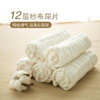 婴儿尿布纯棉透气可洗新正方形纱布介子布表层生儿宝宝尿片a405 S