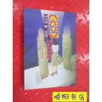 【二手旧书9成新】星光大道女主持的故事 /邹当荣 海南出版社