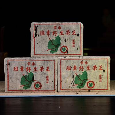 【8片一起拍】 2003年班章野生茶 普洱茶陈年老生砖 普洱生茶砖茶  250克/片