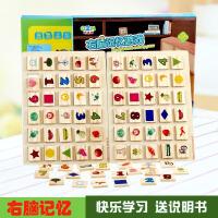 儿童积木立体拼图右脑记忆游戏早教木制拼板宝宝认知智力玩具
