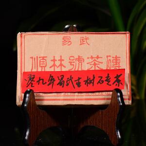 【10片一起拍】100年树龄2009年顺林号易武纯料古树茶  生茶 250克/片