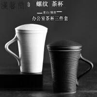 汉馨堂 马克杯 创意带盖陶瓷杯带茶漏茶杯大容量情侣杯简约早餐杯牛奶杯咖啡杯纯色办公室水杯