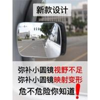 汽车后视镜倒车非小圆镜车用辅助小方镜360度无边超清高清盲区镜 收藏 加入购物车(勿拍)