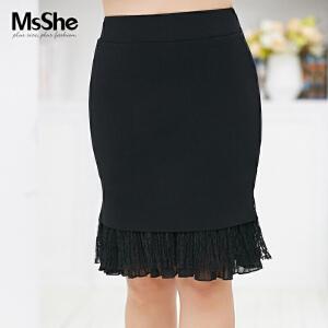 MsShe加肥大码女装2017新款秋装蕾丝拼接包臀针织半身裙M1630256