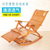 摇摇椅竹躺椅折叠椅子家用午睡竹摇椅老人椅逍遥椅实木靠背椅 款式一(加固加硬款) 送加厚坐垫