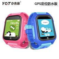 亦青藤 GPS防水版儿童电话手表学生手机多功能男女孩智能GPS定位手环持久待机