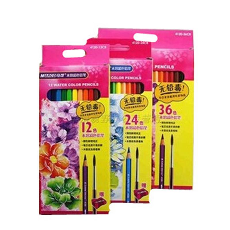 Marco马可4120 水溶性铅笔 绘画彩色铅笔 马克彩铅 12色24色36色
