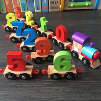 木质数字小火车儿童益智拼装拼插积木3456岁男孩幼儿童早教玩具