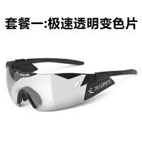 骑行眼镜偏光男女款 跑步透明变色 防风近视运动户外太阳 镜装备