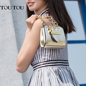 toutou2017新款女包夏季小包包斜挎包迷你皮带扣链条包单肩手提包