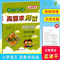 美国幼儿园综合游戏活动方案第一册 幼儿园教育教材幼师参考用书 6-7-8岁儿童趣味益智游戏培养孩子专注力大脑思维开发书