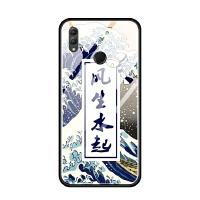华为nova3i荣耀note10 8x max手机壳玻璃套软 风生水起浮世绘字